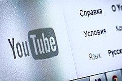 """""""1+1"""" и МГУ заявили о своих правах на футбольный контент"""