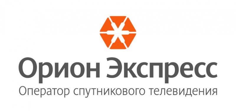 «Орион Экспресс» запускает новые пакеты телеканалов