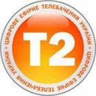 15 тысяч семей получили цифровые телетюнеры в Тернополе