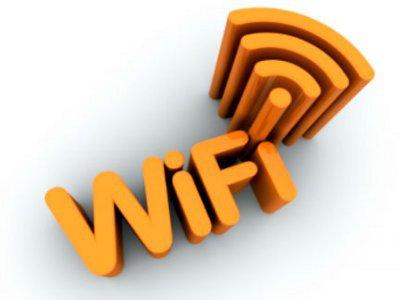 В России появится первый центр разработки Wi-Fi-технологий