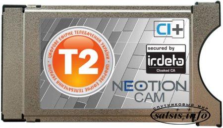 C 15 октября на Украине появятся CAM модули для DVB-T2 телевидения Irdeto Neotion CI+ но только для телевизоров