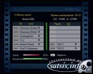 Обзор спутникового HD ресивера Sat-Integral T-9100