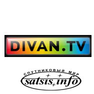 DIVAN.TV покажет VIASAT