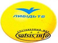 В Украине появился новый бренд спутникового ТВ