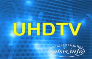 EBU развивает стандарт UHDTV