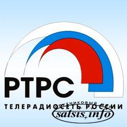 Традиционное аналоговое телевещание в России будет отключено не раньше 2017 года