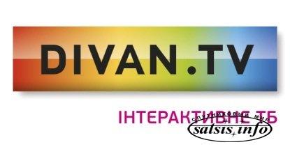DIVAN.TV назвал победителя конкурса на лучшую концепцию entertainment-канала