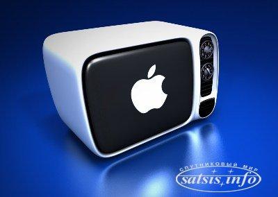 Запуск Apple TV неизбежен