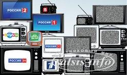 В РФ уже 12 телеканалов подали заявки на вхождение во второй цифровой мультиплекс