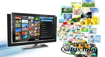 Тайвань планирует завершить переход на цифровое ТВ к 2014 году
