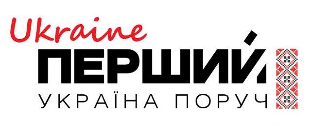 """Новый логотип """"Первого Ukraine"""" – Украина рядом!"""