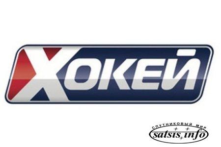 Канал «Хоккей» покажет два матча ХК «Донбасс» в прямом эфире