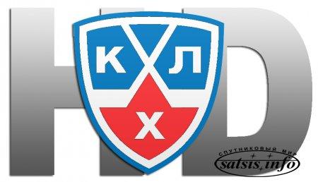 Телеканал «КХЛ HD» вышел из состава «Триколор ТВ»
