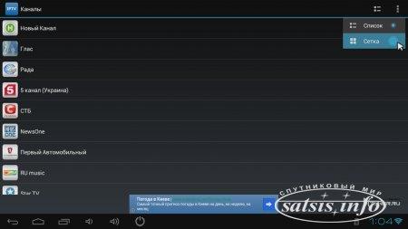 Обзор мультимедийной IP-приставки OpenBox A1