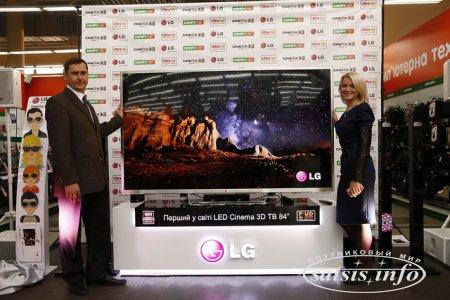 В Украине стартовали официальные продажи 84-дюймового CINEMA 3D Ultra HD телевизора