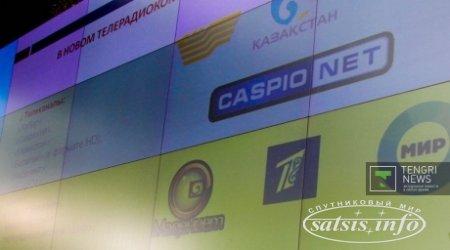 Казахстанские телеканалы будут доступны на территории 110 стран