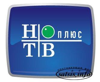 SupermarketTV начал вещание на платформе НТВ-Плюс