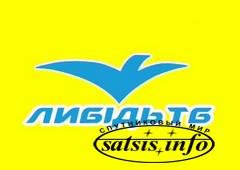 """Украинский спутниковый оператор """"Либідь ТБ"""": прямая речь"""