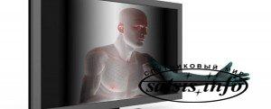 Телевидение 21 столетия