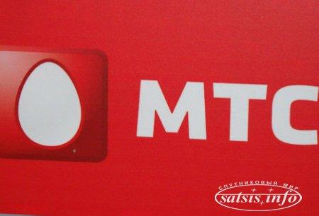 МТС запустит проводной интернет и ТВ еще в 20 городах
