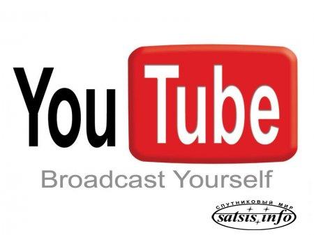 YouTube как новая формула телевидения