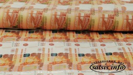 ОТВ получит до 2015 года 4,5 млрд руб от федеральных властей