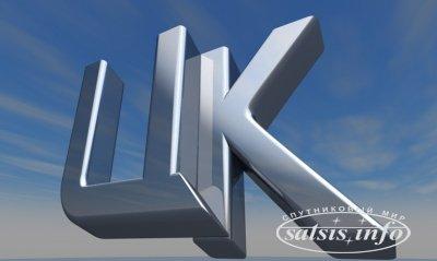 В Украине появился «Центральный канал»