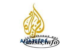 Телекомпания «Аль-Джазира» купила американский кабельный канал