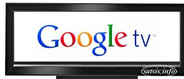 Google запустит собственное платное ТВ уже в этом году