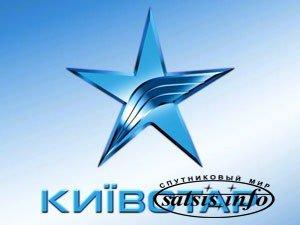 В этом году «Киевстар» начнет предоставлять услуги IPTV