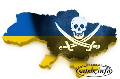 Веселый Роджер над Украиной все веселее