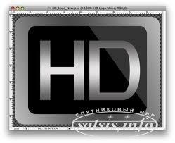 Количество HD-каналов в Украине растет