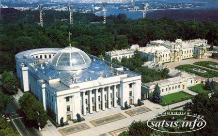 Верховная Рада обсудит проблемы внедрения стандартов цифрового ТВ