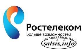 Главный по IPTV