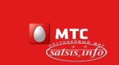 МТС готовится стать оператором спутникового ТВ