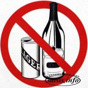 Началась борьба с рекламой алкоголя