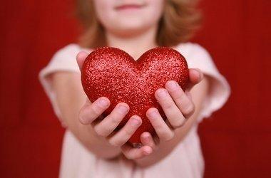 Конкурс с подарками ко дню влюбленных