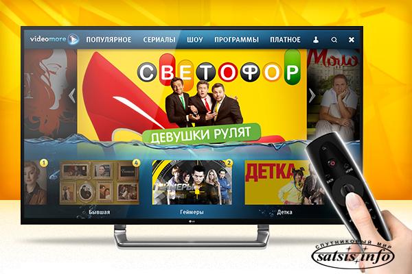 СТС-Медиа проникла в Smart TV