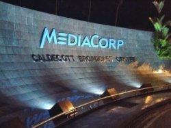 Телевизионная компания Сингапура отмечает 50 лет работы