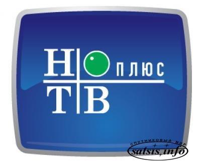 «НТВ плюс» возвращает права на трансляцию матчей АПЛ