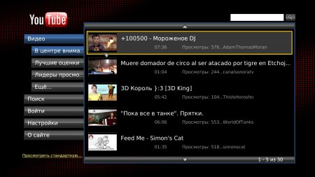Обзор 3D HD медиаплеера iNeXT 3D Kid