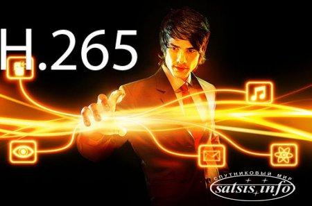 H.265 - следующее поколение кодека с поддержкой Ultra HD