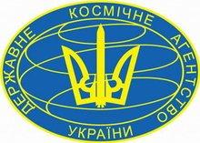 Космическое агентство Украины: объемы производства выросли на 20% в 2012 году