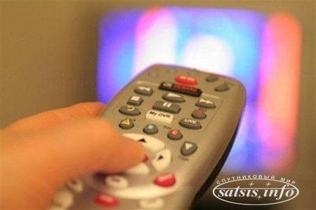 Немцы недовольны размером оплаты за общественное ТВ