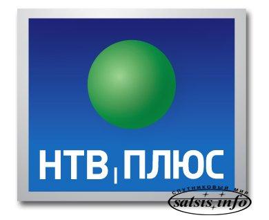 Избран новый состав Совета директоров ОАО «НТВ-ПЛЮС»
