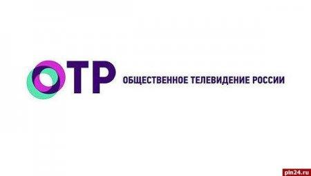 ОТР определился с логотипом