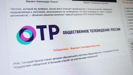 ОТР проведет прямую трансляцию вечера памяти доктора Лизы