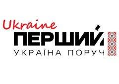 """""""Первый Ukraine"""" покажет две программы от Euronews"""
