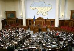 Комитет ВР поддержал введение эфира для каждой партии на Первом национальном
