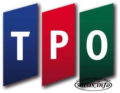 Канал «ТРО» предлагают перевести на рекламу